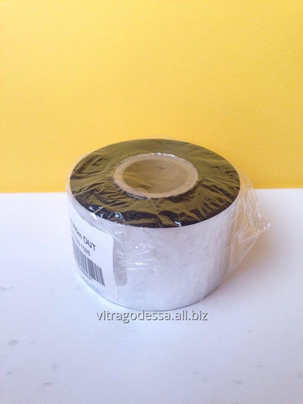 Купить Риббон воск wax 45х300