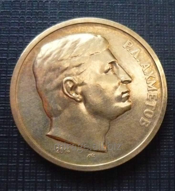Сувенирная медаль ФК-Шахтер