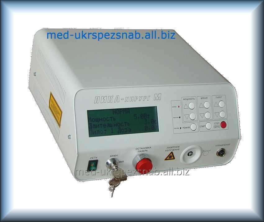 Зеленый диодный лазер для косметологии и дерматологии Лика-хирург М