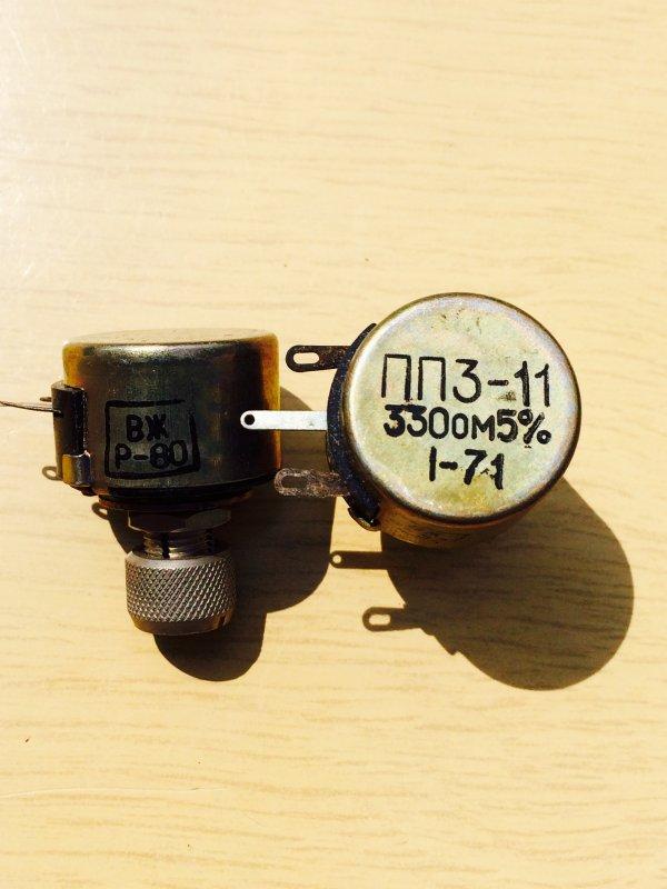 Купить Резистор ПП3-11 330 Ом