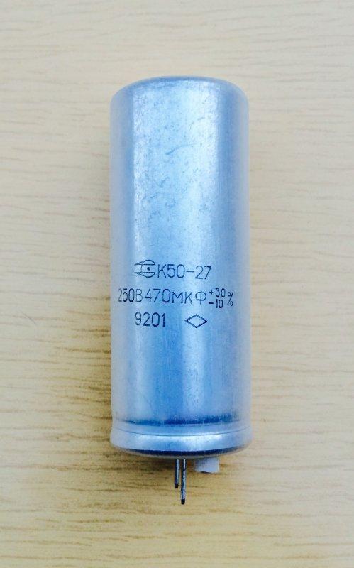 Купить Конденсатор К50-27 470 мкФ 250 В