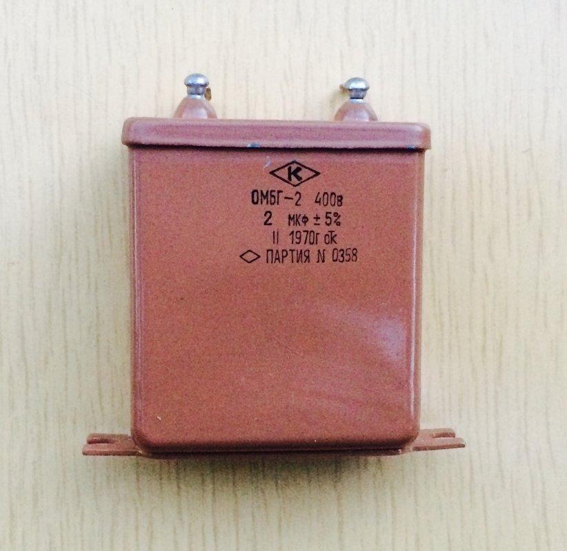Купить Конденсатор ОМБГ-2 2 мкФ 400 В