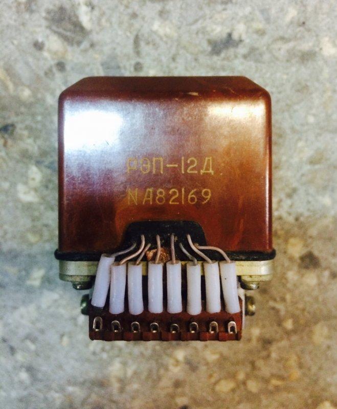 Купить Реле электромагнитное промежуточное РЭП-12Д реле