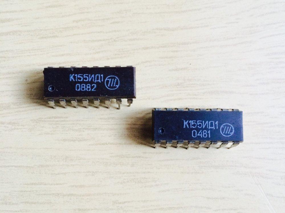 Купить Микросхема К155ИД1 Microcircuit K155ID1
