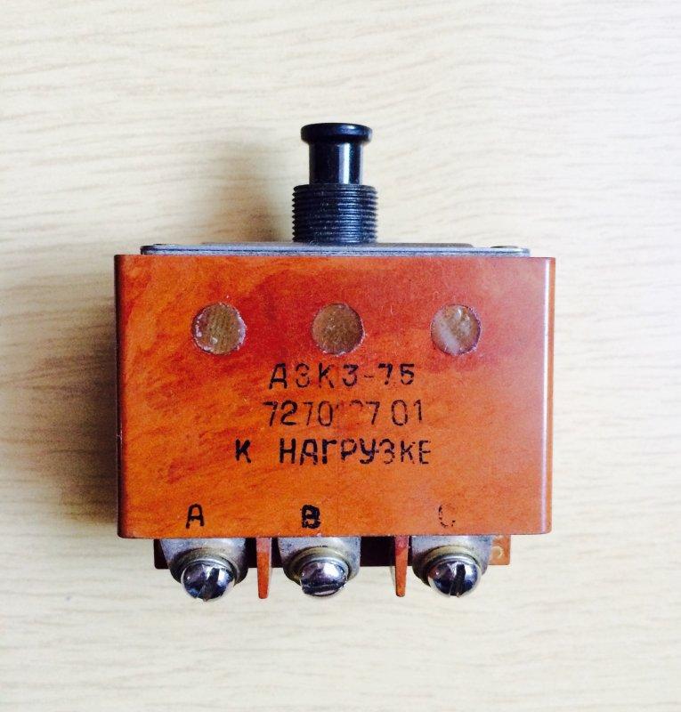 Купить Автомат защиты АЗК3-75