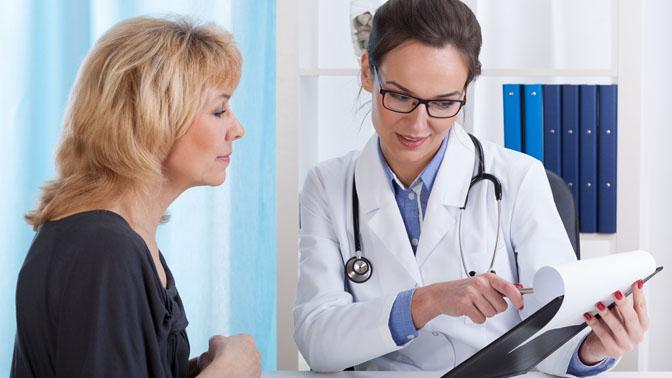 Купить Консультація гомеопата первинна