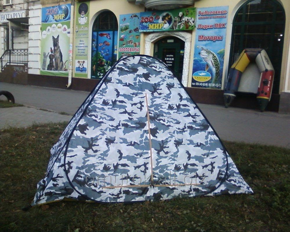 магазин рыбацкие палатки