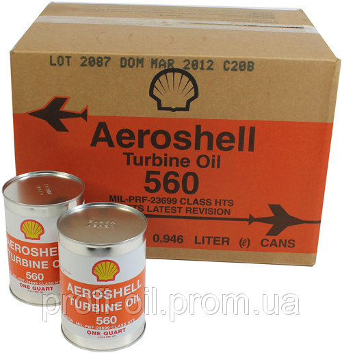Масло AeroShell Turbine Oil 560