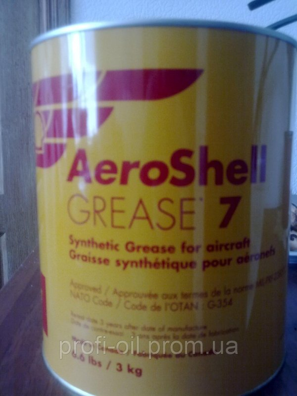 Смазка AeroShell Grease 7