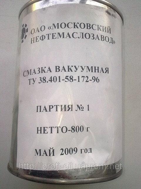 Смазка Вакуумная