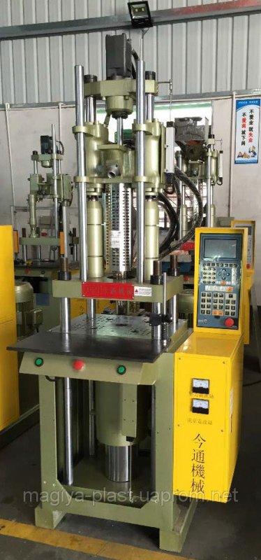 Купить Вертикальная инжекционно-литьевая машина (вертикальный термопласт-автомат) JTT-450 JT-450