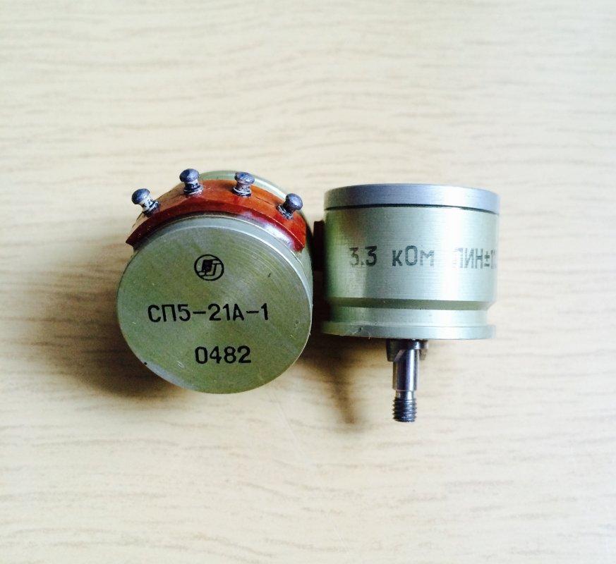 Купить Резистор СП5-21А-1 3,3 кОм, SP5-21A -1 3,3 kΩ