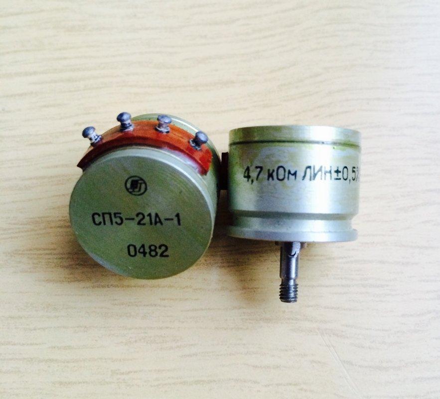 Купить Резистор СП5-21А-1 4,7 кОм, SP5-21A-1 4,7 kΩ