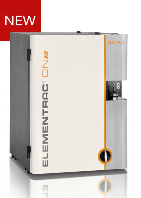 Газоанализатор кислорода и азота ELEMENTRAC ON-p