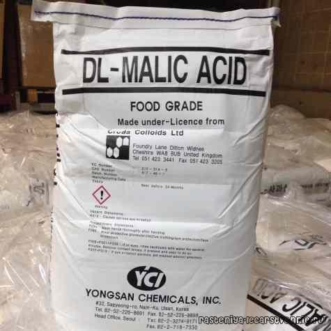 Comprar Cristal de ácido málico