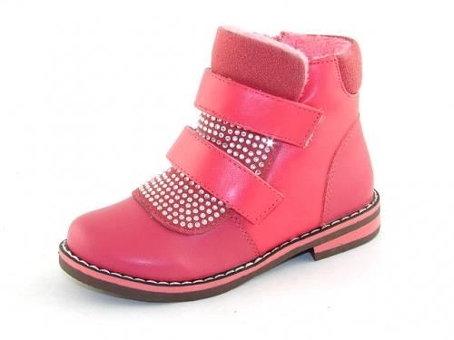 Купить Детские ботинки Шалунишка: 100-541