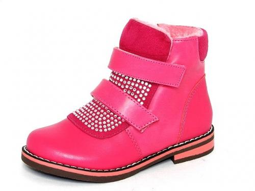 Купить Детские ботинки Шалунишка: 100-540