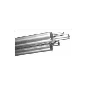 Труба гидравлическая HPZ, HPC
