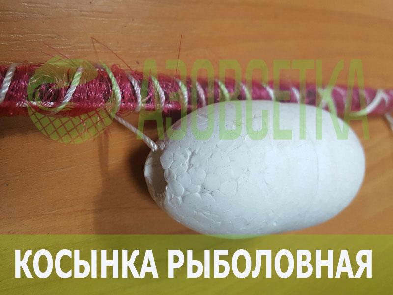 Купить  Косынка рыболовная усиленная, ячея 30 мм