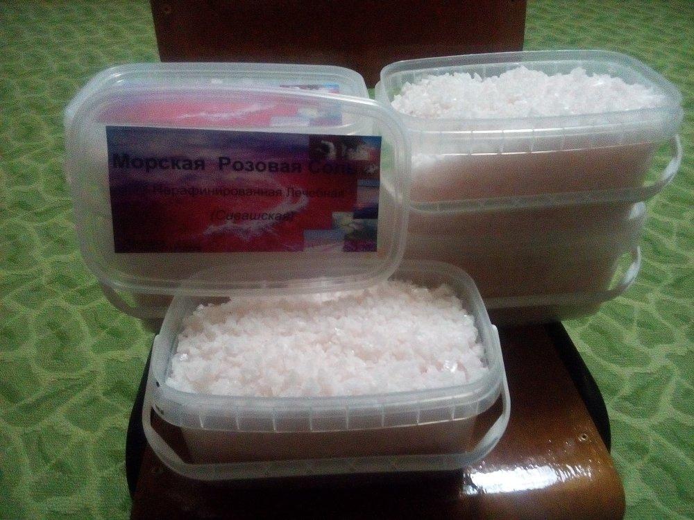 Купить Морская Лечебная Розовая Соль для ванн!!!