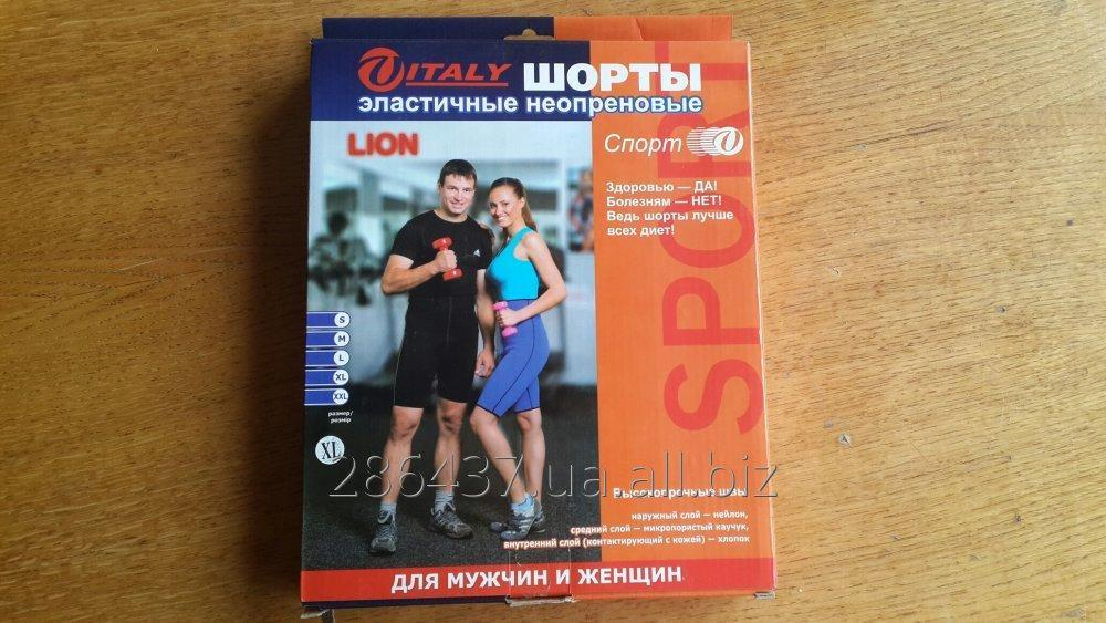 Buy Shorts neoprene for weight loss for men and women China