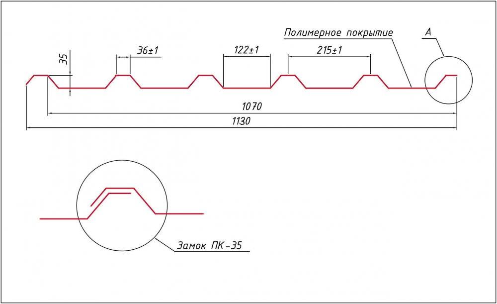 Профнастил с высокой волной ПК-35