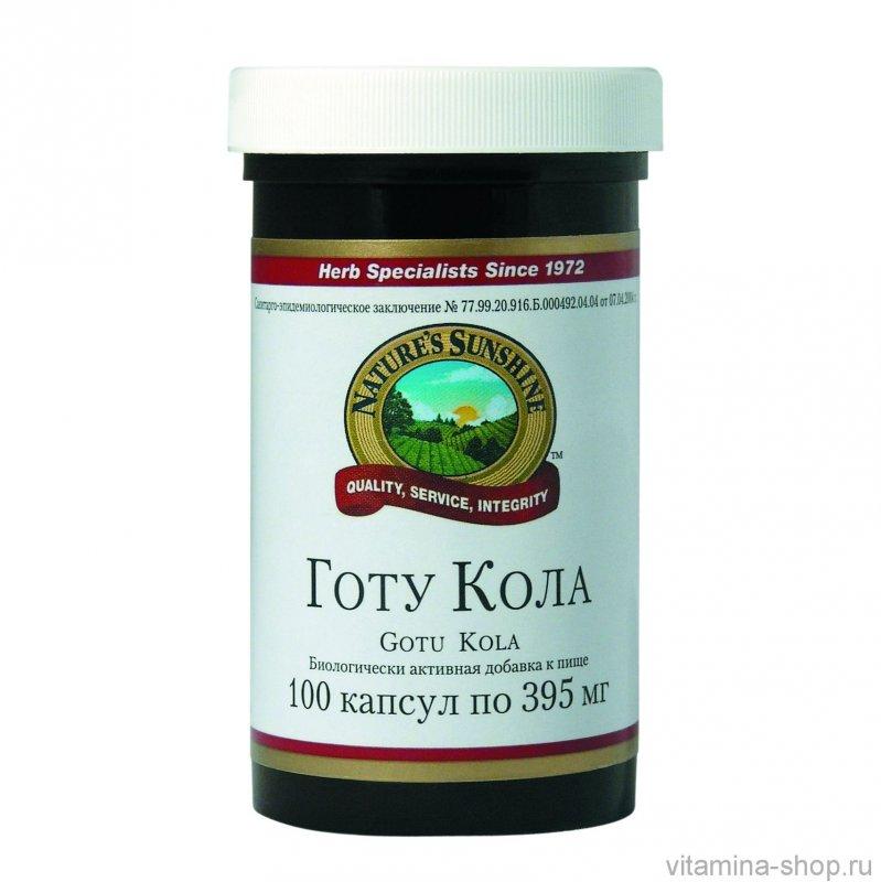 Купить Gotu Kola ( готу кола )