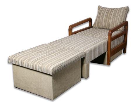 Кресло кровать Ор.  70. Ортопедический эффект, комплект кресло + пуф.