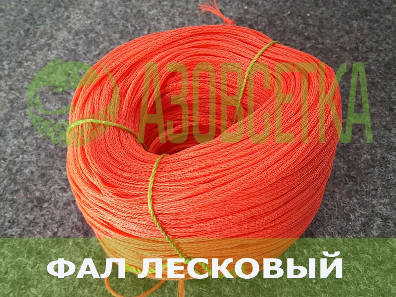 Плетеный фал из лески 3мм, бухта 200м