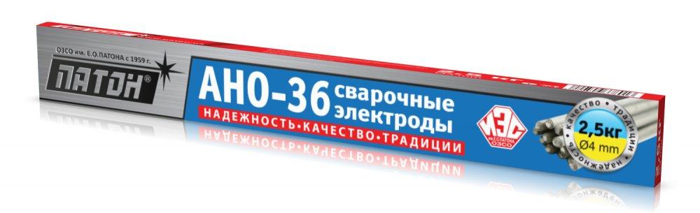 Купить Сварочные электроды ПАТОН АНО-36 диаметром 4 мм, 2,5 кг