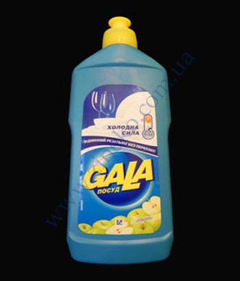 Buy Liquid for ware of 500 g Gala apple