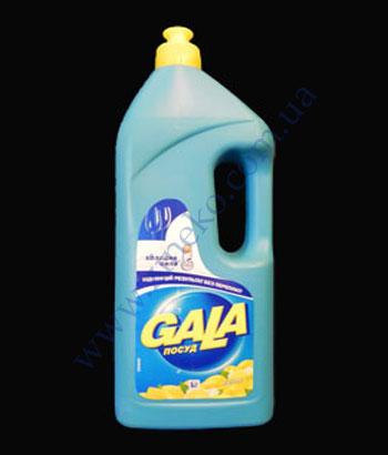 Buy Liquid for ware of Gala 1000 a lemon