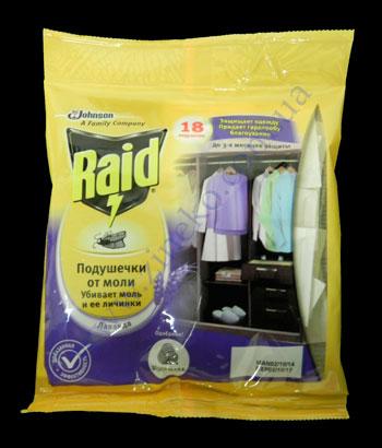 Antimol Raid-18sht of small pillows lavender