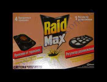 Bait for cockroaches with the reproduction regulator Raid of MAH4