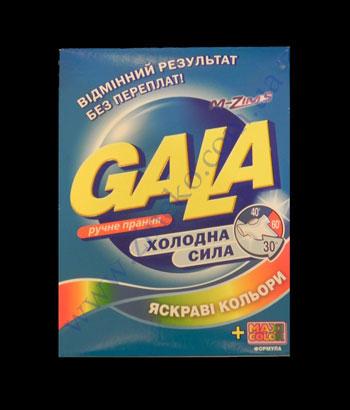 Купить Стиральный порошок Гала 400г Колор для ручной стирки