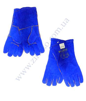 Купить Рукавицы Краги 4508 для сварки с подкладкой, синие, р10