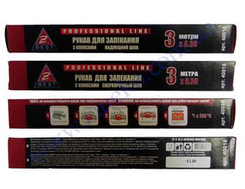 Рукав для запекания Z-Веst-40018 3м*30см бокс 42/я