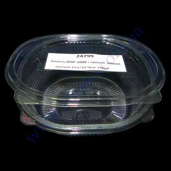 Buy Capacity of YPRES-1000 with a cover of 210 pieces oval 1000 ml 17,5*15*8sm