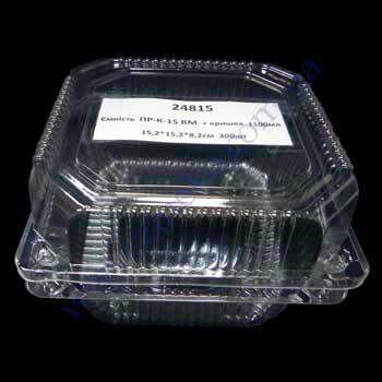 Купить Емкость ПР-К-15 В М с выс. крышкой 1100мл 15,2*15,2*8,2см 300шт