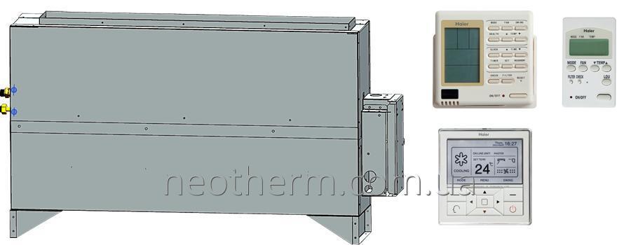 Система кондиционирования AE-MLERA