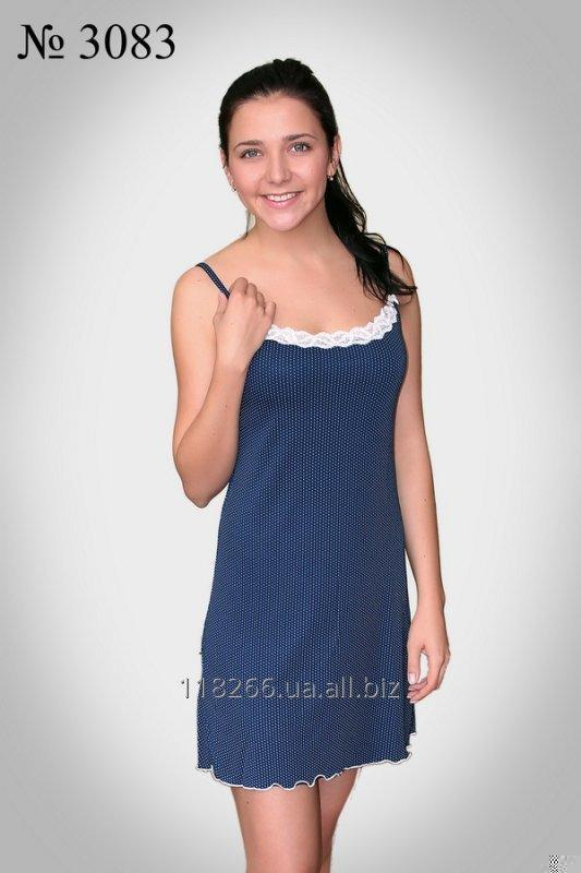 Buy The nightgown is female