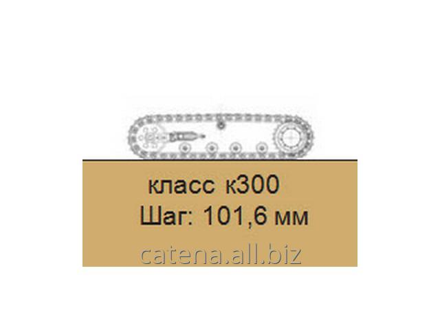 Купить Износоустойчивая гусеница категории Heavy Duty F25C класс к300