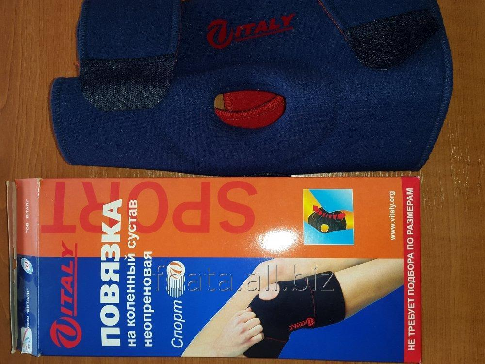Buy Bandage on a knee joint neoprene