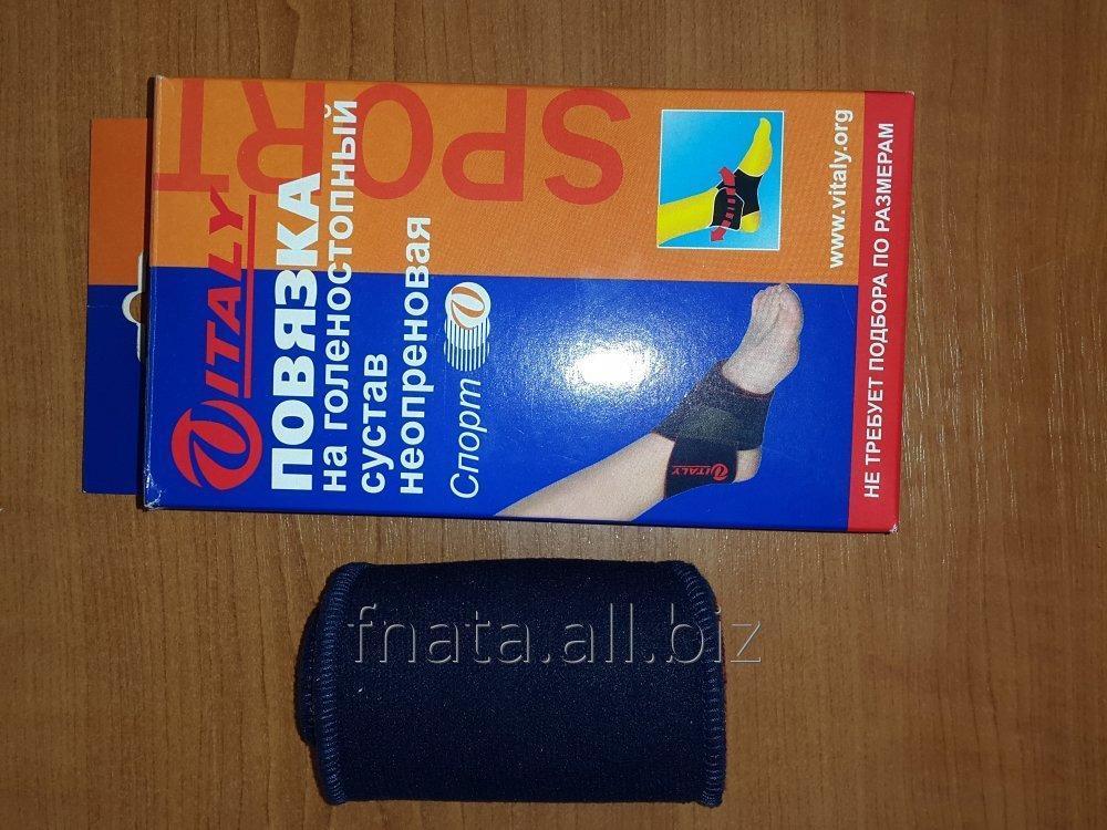 Buy Bandage on an ankle joint neoprene