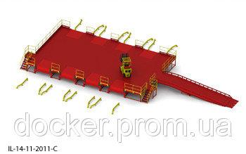 Пандус перегрузочный 6т с 8 платформами уравнительными 2х2м и эстакадой стационарной 12м