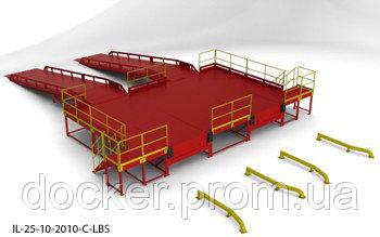 Пандус перегрузочный 6т с 2 платформами уравнительными 2х2м и 2 эстакадами стационарными 9м