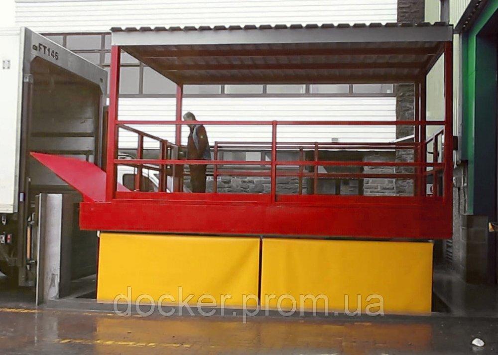 Стол подъемный Docker гидравлический 5000х2500мм, ход 1,6м с навесом и мостом откидным