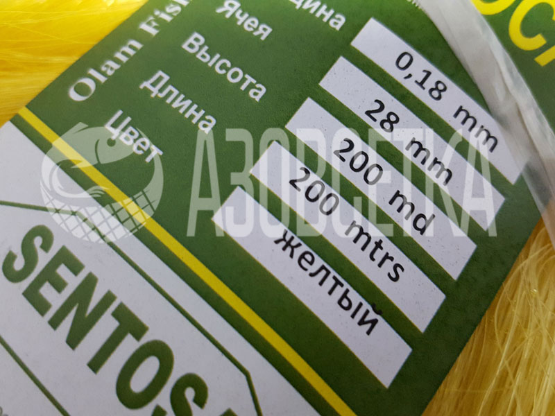 Полотно сетевое Сентоса 28х0,18х200х200