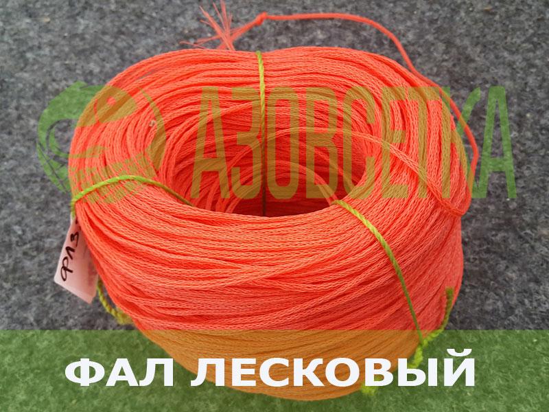 Лесковый фал плетеный 3 мм, бухта 200м