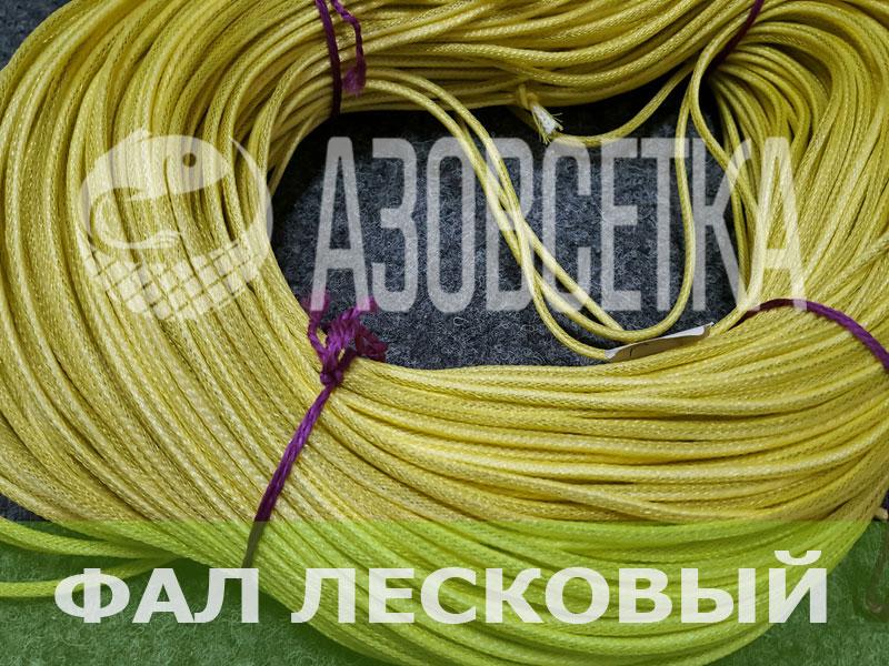 Лесковый фал плетеный с сердечником 3,5 мм, бухта 200м